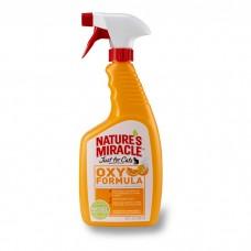 8IN1 NATURE'S MIRACLE Оранж-Окси уничтожитель пятен и запахов для кошек спрей 710мл