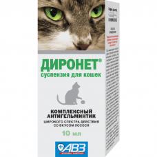 ДИРОНЕТ СУСПЕНЗИЯ антигельминтный препарат для кошек 10мл