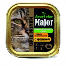 ACARI CIAR с кроликом консервы для кошек ламистер 100г
