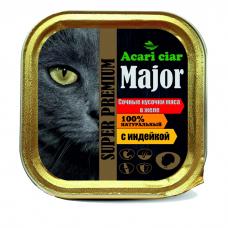 ACARI CIAR с индейкой консервы для кошек ламистер 100г