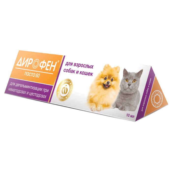 Фото - ДИРОФЕН ПАСТА 60 антигельминтный препарат для кошек и собак 10мл