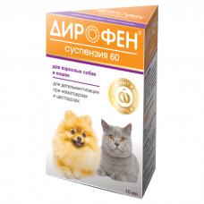 ДИРОФЕН СУСПЕНЗИЯ 60 для кошек и собак антигельминтное средство 10мл