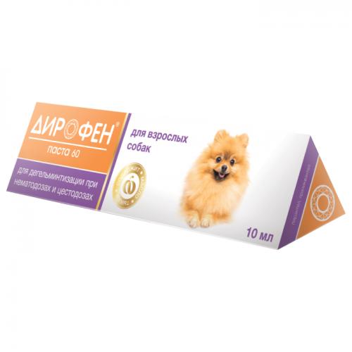 ДИРОФЕН ПАСТА 60 антигельминтик для собак 10мл