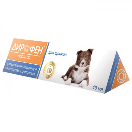 ДИРОФЕН ПАСТА 20 антигельминтик для щенков 10мл