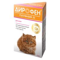 ДИРОФЕН СУСПЕНЗИЯ 20 антигельминтик для котят 6мл