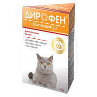 ДИРОФЕН СУСПЕНЗИЯ 20 антигельминтик для кошек 7мл