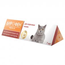 ДИРОФЕН ПАСТА 20 антигельминтик для кошек 7мл