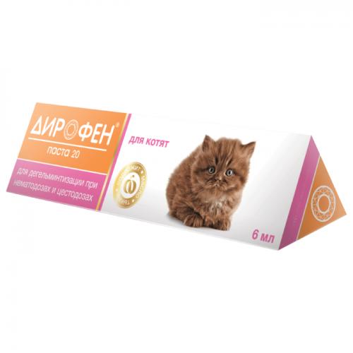 ДИРОФЕН ПАСТА 20 антигельминтик для котят 6мл