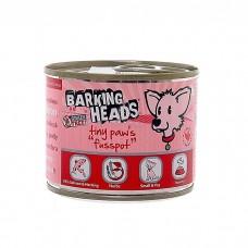 BARKING HEADS FUSSPOT СУЕТА ВОКРУГ МИСКИ с лососем консервы для собак мелких пород