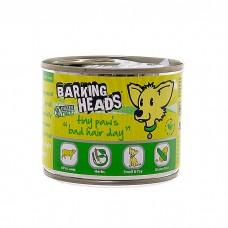 BARKING HEADS РОСКОШНАЯ ШЕВЕЛЮРА ДЛЯ МЕЛКОЛАПОГО с ягненком консервы для собак мелких пород