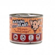 BARKING HEADS TURKEY DELIGHT БЕСПОДОБНАЯ ИНДЕЙКА с индейкой консервы для собак мелких пород