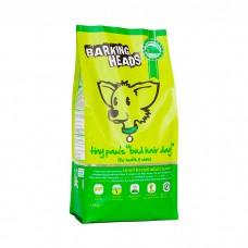 BARKING HEADS «Роскошная шевелюра для мелколапого» для собак мелких пород с повышенными требованиями к качеству шерсти