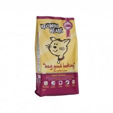 MEOWING HEADS HEY GOODLOOKING «Эй, красавчик» для взрослых кошек с курицей и рисом