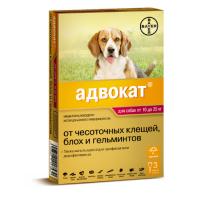 BAYER АДВОКАТ капли от клещей, блох и гельминтов для собак 10-25кг 1пипетка