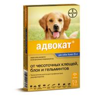 BAYER АДВОКАТ капли от клещей, блох и гельминтов для собак 25-40кг