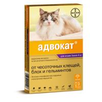 BAYER АДВОКАТ капли от клещей, блох и гельминтов для кошек свыше 4кг 1пипетка