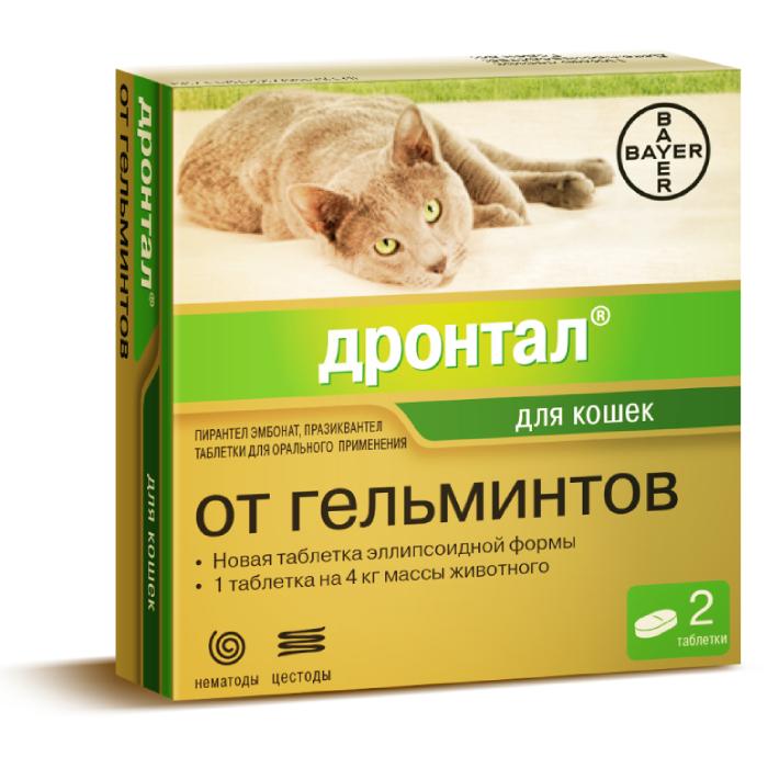 BAYER ДРОНТАЛ средство от гельминтов для кошек 2таблетки