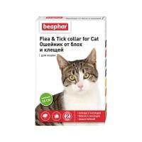 BEAPHAR 10201 ошейник от блох и клещей для кошек зеленый