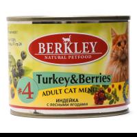 BERKLEY CAT ADULT #4 Консервы с индейкой и лесными ягодами для взрослых кошек 200г