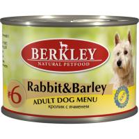 Консервы для взрослых собак BERKLEY ADULT №6 Кролик с Ячменем 200г