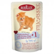BERKLEY KITTEN №1  Кролик и говядина с кусочками курицы и травами для котят пауч 85г