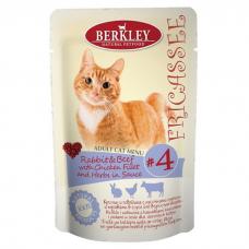 BERKLEY CAT ADULT №4 Кролик и говядина с кусочками курицы и травами в соусе для кошек пауч 85 г