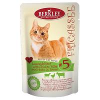 BERKLEY CAT ADULT №5 Ягненок и говядина с кусочками курицы и травами в соусе для кошек пауч 85г