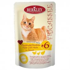 BERKLEY CAT ADULT №6 Домашняя птица с кусочками курицы и травами в соусе для кошек пауч 85г