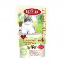 BERKLEY №4 Индейка с ягнёнком и ягодами в желе для кошек пауч 100г