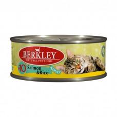 BERKLEY CAT ADULT #10 Консервы с лососем и рисом для кошек 100г
