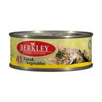 BERKLEY CAT ADULT #11 Консервы с тунцом и овощами для кошек 100г