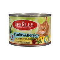 BERKLEY KITTEN #2 Консервы с домашней птицей и лесными ягодами для котят 200г