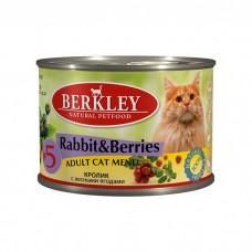 BERKLEY CAT ADULT #5 Консервы с кроликом и лесными ягодами для взрослых кошек 200г