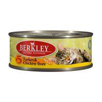 BERKLEY CAT ADULT #5 Консервы с индейкой и куриной печенью для кошек 100г