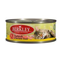 BERKLEY KITTEN #2 Консервы с индейкой и куриной печенью для котят 100г