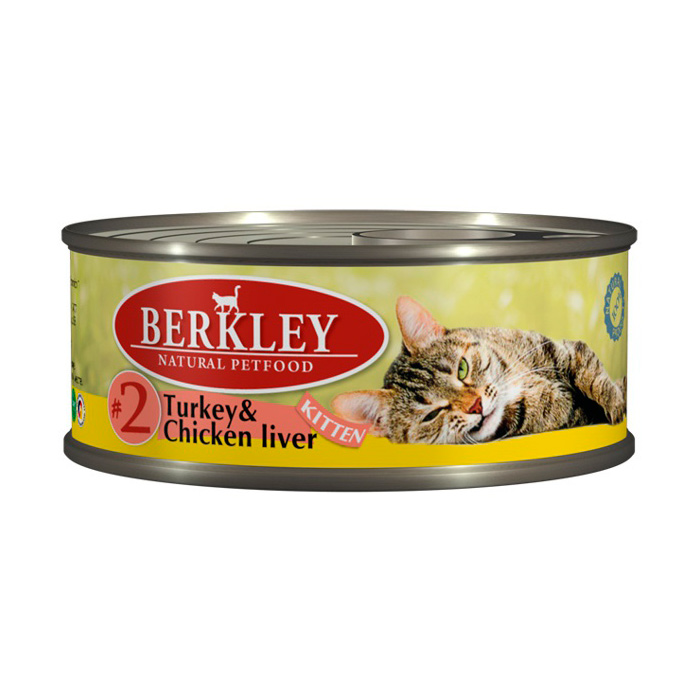 Фото - BERKLEY KITTEN #2 Консервы с индейкой и куриной печенью для котят 100г