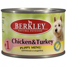 BERKLEY DOG#1 Цыпленок и Индейка для щенков консервы 200г
