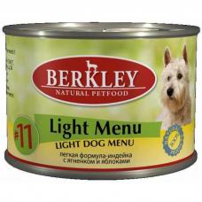 BERKLEY DOG #11 ЛЁГКОЕ МЕНЮ Индейка с Ягнёнком и Яблоками для собак консервы 200г