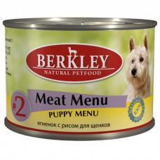 BERKLEY DOG #2 Ягнёнок с Рисом для щенков консервы 200г