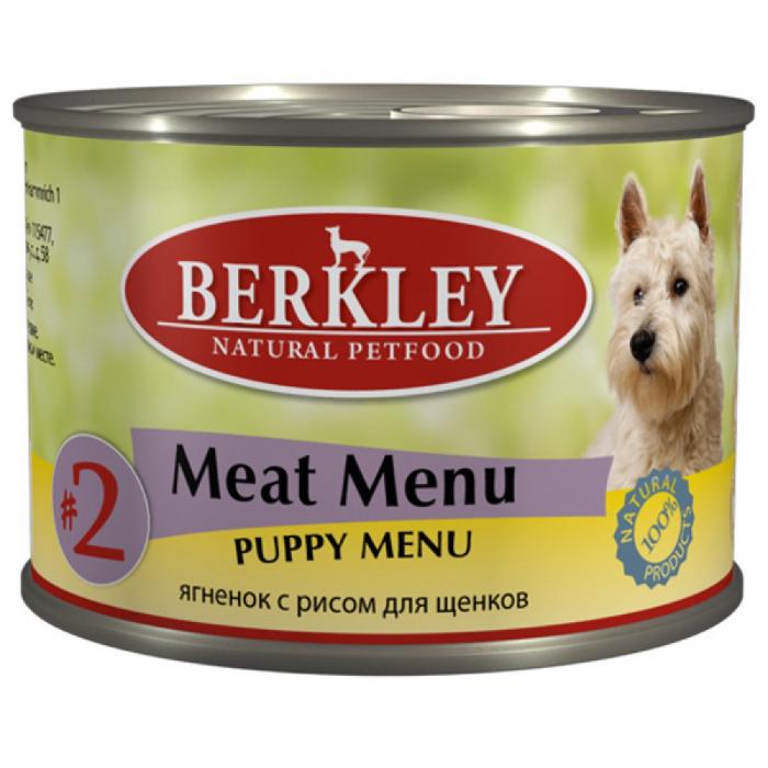 Фото - BERKLEY DOG #2 Ягнёнок с Рисом для щенков консервы 200г