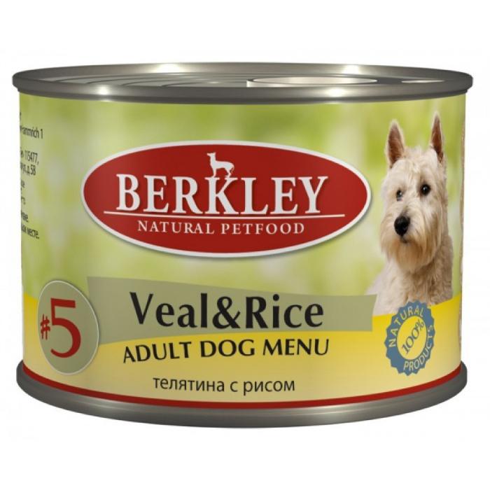 Фото - BERKLEY DOG #5 Телятина с Рисом для собак консервы 200г