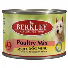 BERKLEY DOG #9 Рагу из Птицы для собак консервы 200г