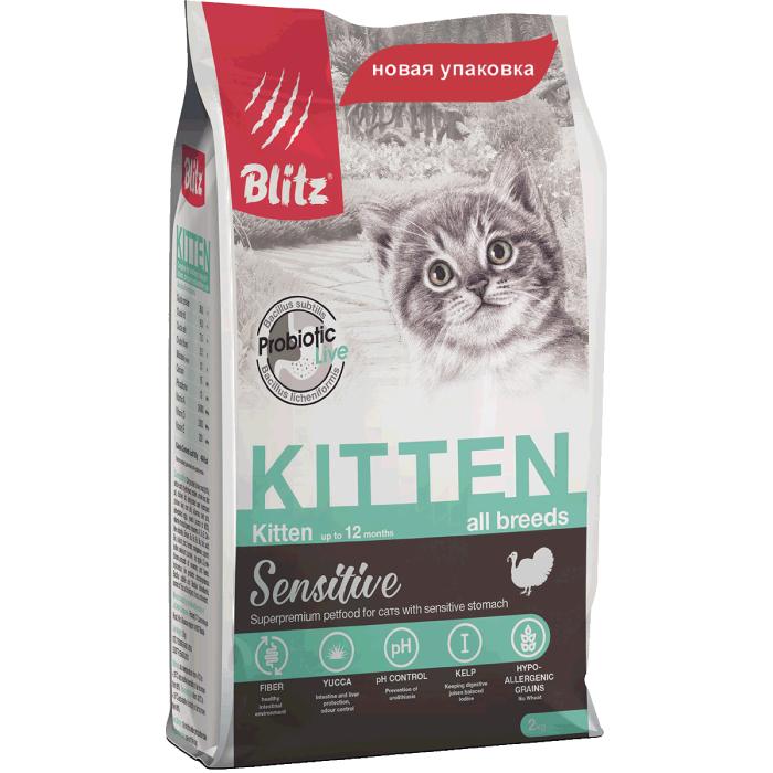 Фото - BLITZ Kitten с индейкой для котят, беременных и кормящих кошек