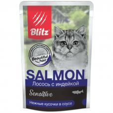 BLITZ SENSITIVE ЛОСОСЬ С ИНДЕЙКОЙ кусочки в соусе для кошек пауч 85г