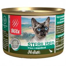 Влажный корм для стерилизованных кошек BLITZ HOLISTIC УТКА С ИНДЕЙКОЙ беззерновой паштет 200г