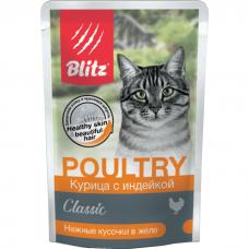 BLITZ КУРИЦА С ПОТРОШКАМИ кусочки в соусе для привередливых кошек пауч 85г