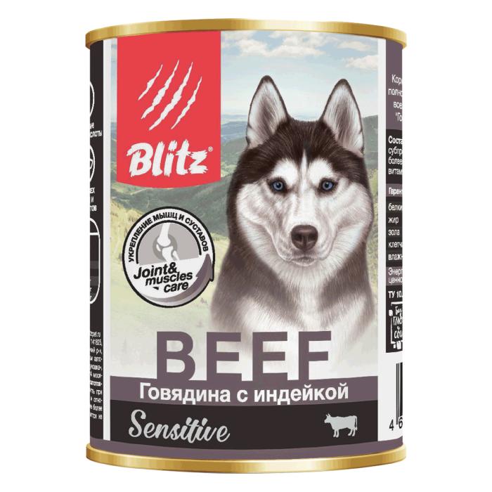 BLITZ ГОВЯДИНА И ИНДЕЙКА консервы для собак всех пород и возрастов 400г