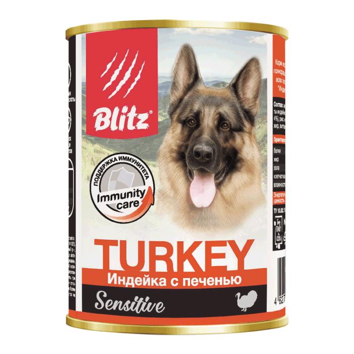 BLITZ ИНДЕЙКА И ПЕЧЕНЬ консервы для собак всех пород и возрастов 400г