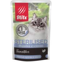 BLITZ ИНДЕЙКА С КЛЮКВОЙ кусочки в соусе для кастрированных или стерилизованных кошек пауч 85г