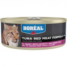 Консервы для кошек всех возрастов BOREAL беззерновые с красным мясом тунца, морковью и горошком в соусе 156г
